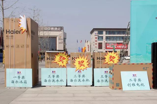 中国财富陶瓷城直购节15.jpg